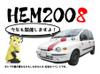 Hem200801