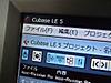 Cubase_le5