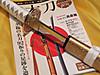 Japanese_sword01